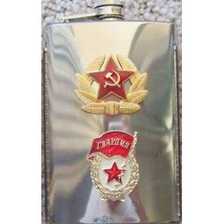 Flask Navy * Russian USSR Soviet Military * fl.navy Everything Else
