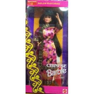 Special Edition Chinese Barbie