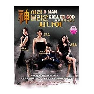 LOBBYIST KOREAN DRAMA 10 DVDs w/English Subtitles Movies