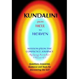 Kundalini   From Hell to Heaven