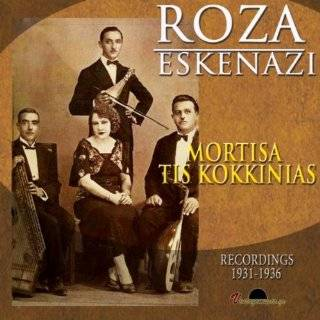 Eimai Prezakias: Roza Eskenazi: MP3 Downloads
