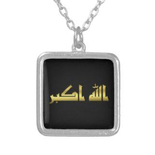 Allahu Akbar in Gold Custom Jewelry