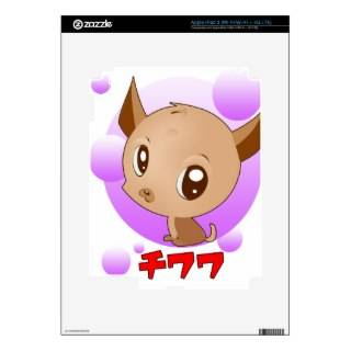 Kawaii Chihuahua Decal For iPad 3