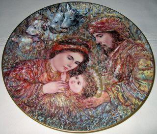 Edna Hibel Annual Christmas Mary Joseph Baby Jesus The Nativity Plate Origbx COA