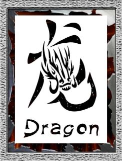 Dragon Tattoo Airbrush Stencil Template Design Paint Quilting Wall 032006Y L