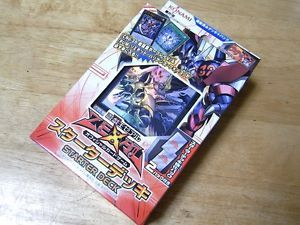 "Yu Gi Oh Zexal Starter Deck 2013 SEALED w ""Number C39 Utopia Ray"""