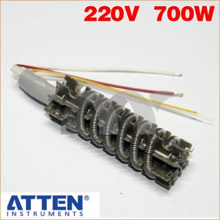 ATTEN 220V 700W Rework Station Hot Air Gun Heating Element for AT858A AT8586 858