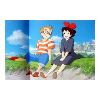 The Art of Kiki's Delivery Service Anime Art Book artbook Hardcover Brand New