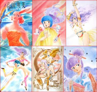 Creamy Mami Magic Angel Akemi Takada Anime Art Book