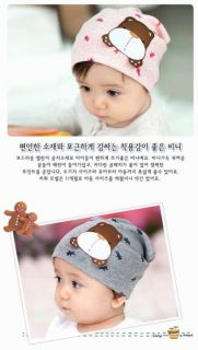 Cute Dog Baby Toddler Child Boy Girl Beanie Hat Cap 2 Colors