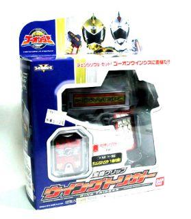 Power Rangers RPM Go onger Engine Sentai Sky Shift Wing Trigger Morpher
