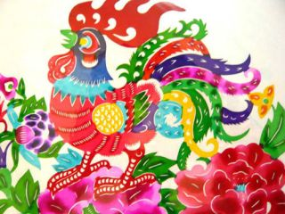 Chinese Folk Art Colour Paper Cut Rooster