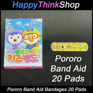 Pororo Kids' Cute Band Aid Bandages Standard 20 Pads