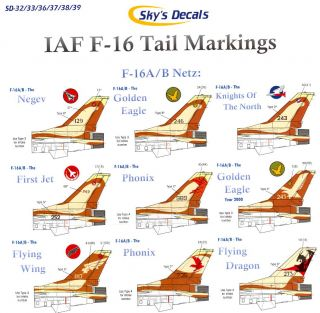 Sky's Decals 1 48 Israeli Air Force F 16 Tail Markings