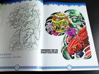 "China Tattoo A3 Sheet Sketch Tattoo Flash Magazine Art Book ""Needles Mark """