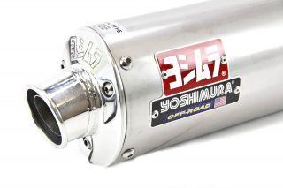 Yamaha R1 Exhaust Yoshimura