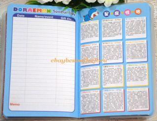 Choice♥doraemon Academic Diary Schedule Planner Blank Date Book Organizer 2013