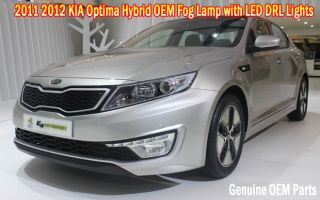 2011 2012 Kia Optima Hybrid KDM Fog Lamp with LED DRL Lights Assembly Set