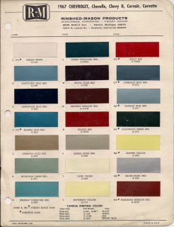 1967 Chevrolet Chevelle Nova Corvair Paint Color Chart