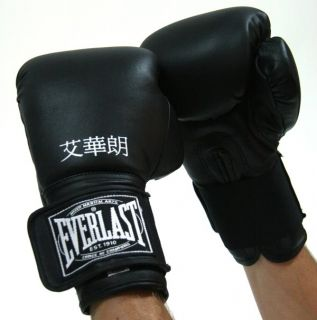Everlast MMA Leather Sparring Boxing Gloves 8oz 7708U