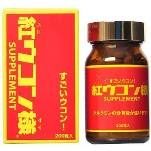 Beauty Supplements Beni Ukon sama Turmeric × 1 Box Diet Supplements Japan
