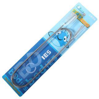 Double Ended Brush Aquarium Water Hose Pipe Cleaning Tool Flexible U Tube Clean