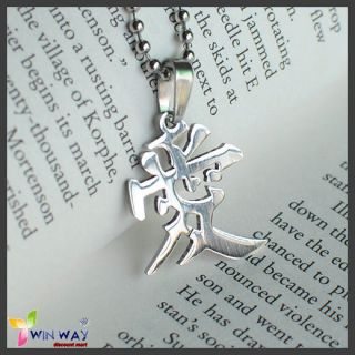316L Mens Stainless Steel Chinese Love Pendant Silver