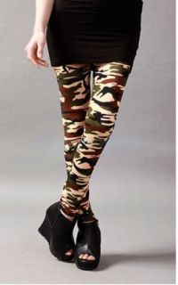 New Women's Fashion Elasticity Soft Stretchy Camo Printing Leggings Tights Beige
