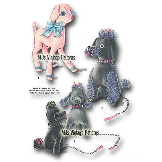 Poodle Dogs Lamb Sewing Pattern Vintage 1950s Stuffed Animal Toy