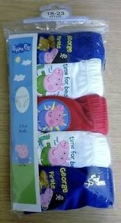 New Toddler Boys Peppa George Pig Briefs Cotton Pants Character Underwear PK5