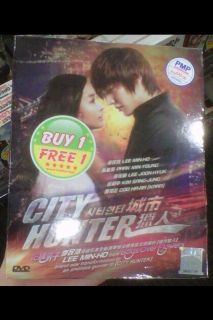 City Hunter Completed Korean Drama Brand New Eng Sub