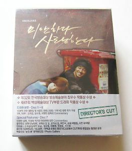 I'M Sorry I Love You KBS Korean Drama Director's Cut Box Set New