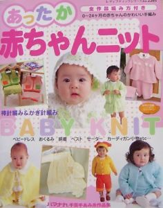 Warm Baby Knit Japanese Clothes Crochet Knitting Pattern Book 824