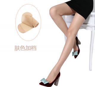 Fashion Women Transparent Scalable Tights Pantyhose Ivory Color Stockings New