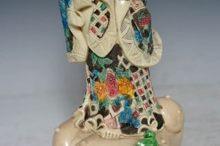 Large Chinese Polychrome Kwan Yin w Baby Buddha Statue Special Material M225