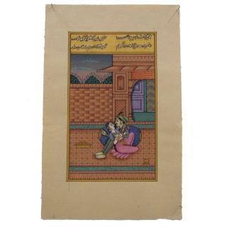 Mughal Love Scene Harem Portrait Painting Erotic Miniature Artwork on Old Paper