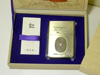 RARE Zippo Japan Zipang Limited Edition 1991 Antique Vtg Japanese Edo Coin