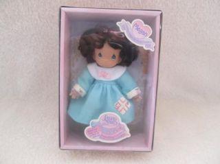 """Precious Moments 5"""" Doll Black Hair Green Eyes Friendship Garden Cute Outfit"""