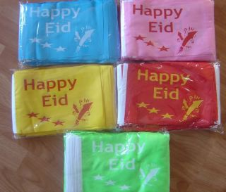10 Party Flags Eid Ramadan Islam Muslim Celebrate Gift