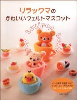 Japanese Craft Pattern Book Felt Rilakkuman Bear Animal Doll and Accessories