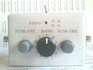 Ham Radio Antenna Tuner