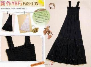 New Size XS Feminine Women Lace Strap Beach Casual Summer Boho Long Maxi Dress