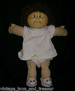 Vintage Cabbage Patch Kids Baby Doll Long Brown Hair Girl Stuffed Animal Plush E