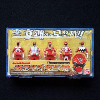 Power Rangers Kaizoku Sentai Gokaiger Gokai Ranger Key Set 02 Bandai