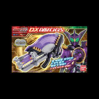 Bandai Masked Kamen Rider OOO DX Medagaburyu Medagabryu Axe Weapon w Two Medals