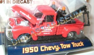1950 '50 Chevy Chevrolet Tow Truck Wrecker Route 66 Diecast Ultra RARE