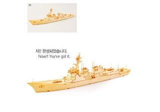 Wooden Model Kits Korea Warship Series 1 700 Guided Missile Destroyer