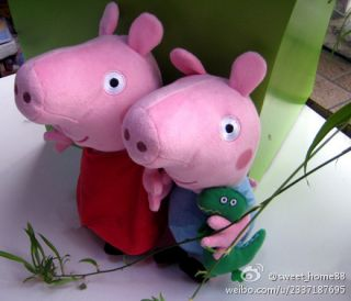 2 Large 12 inch Peppa Pig Daddy Mummy Pig Plush Kids Baby Soft Toy