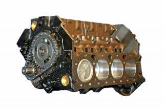 Marine GM Chevy 5 0 305 Short Block 96 06 Vortec
