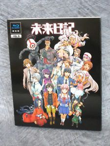 Mirai Nikki Future Diary 9 Blu Ray Sound CD Edit Sakae Esuno Japan FreeShip